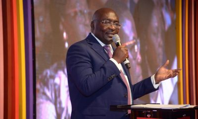 Dr. Mahamadu Bawumia – Vice President of the Republic of Ghana